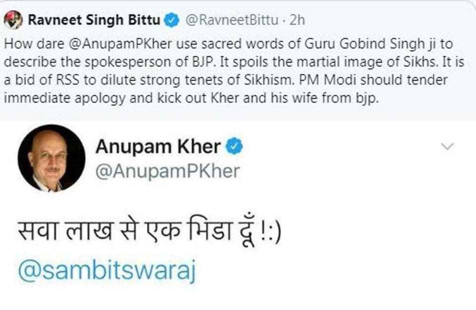 """Ludhiana Congress MP Ravneet Singh Bittu went a step further and called Anupam Kher's tweet an attempt by the RSS to dilute the """"strong tenets of Sikhism""""."""