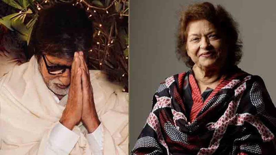 Amitabh Bachchan has paid a tribute to Saroj Khan who passed away on Friday.