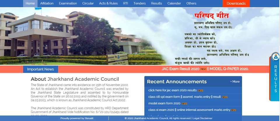 JAC 11th Result 2020 declared. Check it here.