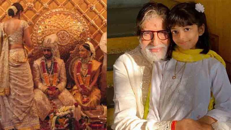 Amitabh Bachchan has shared the story behind the naming of Prateeksha.