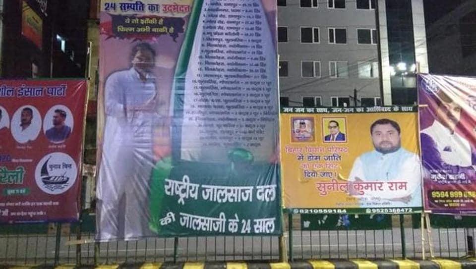 A poster enlisting 24 properties allegedly belonging to RJD leader Tejashwi Yadav was put up in Patna.