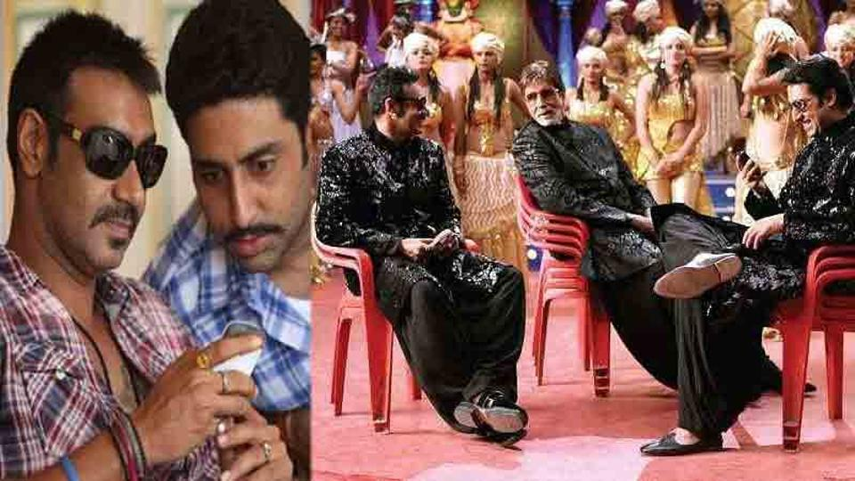 Ajay Devgn and Abhishek Bachchan film has completed 8 years.