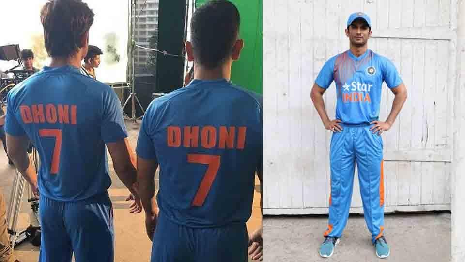 MS Dhoni had once revealed that since he couldn't spend a lot of time with Sushant Singh Rajput, the actor didn't let go of the opportunity whenever he would meet him and would shower him with numerous questions to prep for the film.