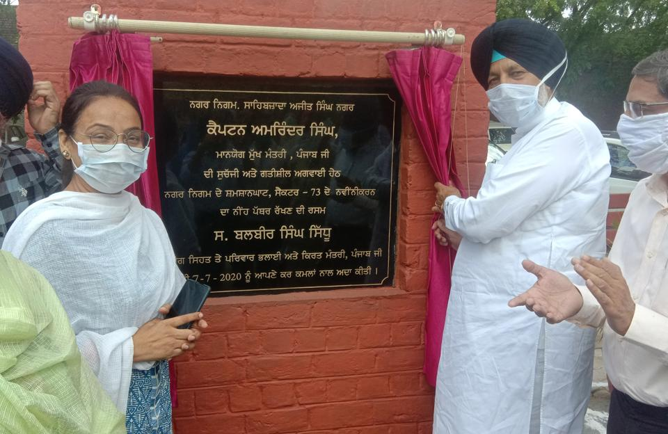 Punjab cabinet minister Balbir Singh Sidhu inaugurating graveyards in Sector 73 on Tuesday.