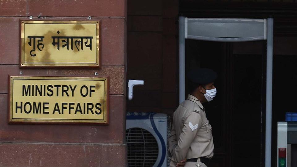 The inter-ministerial committeewill coordinate investigation against Rajiv Gandhi Foundation, Rajiv Gandhi Charitable Trust & Indira Gandhi Memorial Trust.