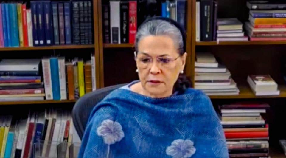 The CWC had named Sonia Gandhi as the party's interim chief on August 10, 2019, after Rahul Gandhi refused to take back his resignation.