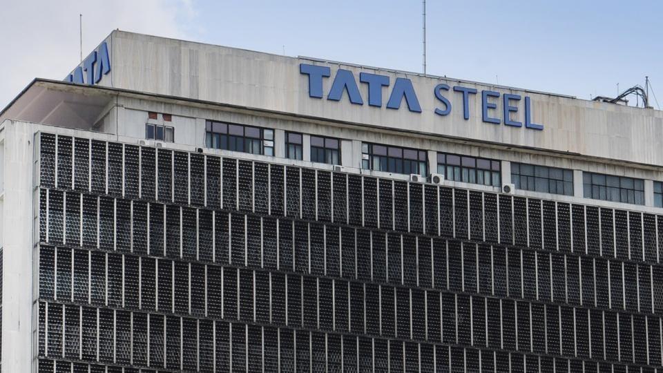 May 18, 2015 - Kolkata, India : Commercial Head Office building of Tata Steel in Kolkata. Photographed by