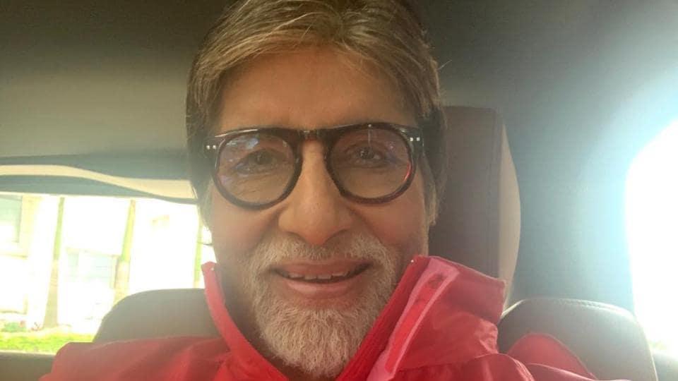 Amitabh Bachchan has written a new blog post.