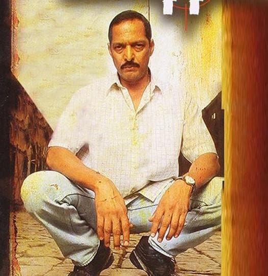 A moment from the 2004 movie Ab Tak Chhappan.
