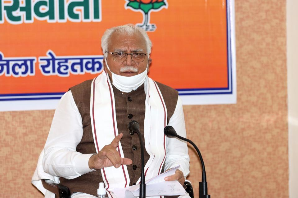 Haryana Chief Minister Manohar Lal Khattar paid tributes to those killed in Kargil war