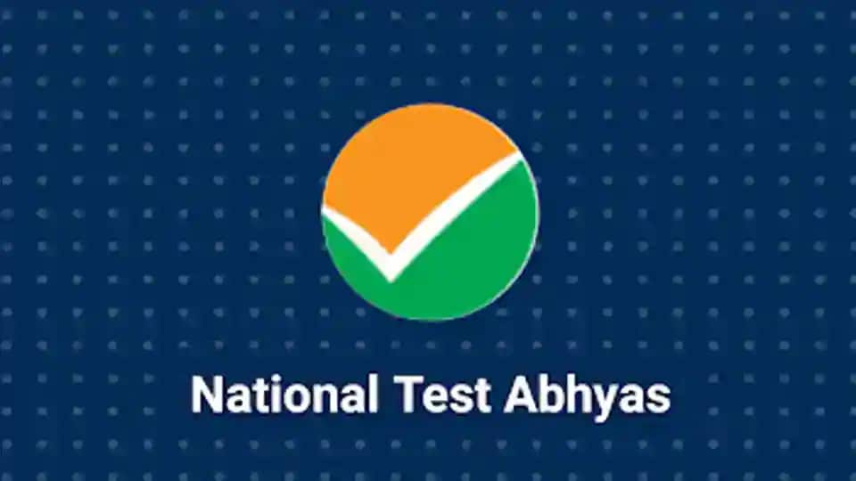 National Test Abhyas: 30 lakh free mock exams for JEE, NEET offered in 55 days, says HRD minister