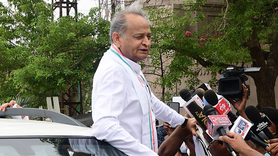 Rajasthan Chief Minister Ashok Gehlot has accused young leaders in the Congress of  being selfish.