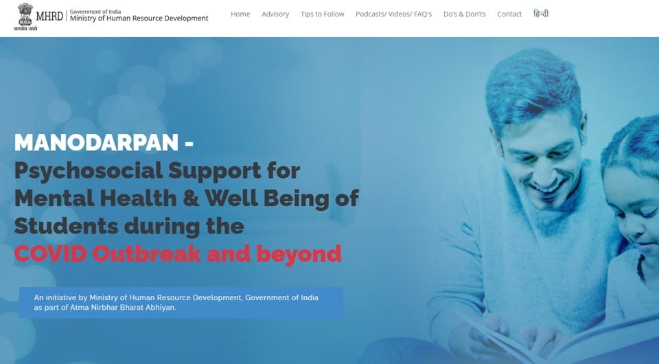MHRD launches 'Manodarpan' initiative for mental health and counselling of students