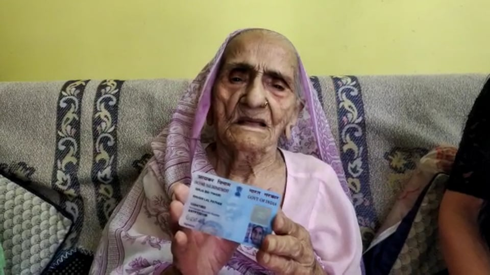 117-year old Girija Bai Tiwari, the oldest taxpayer in Madhya Pradesh and Chhattisgarh, as per income tax department.