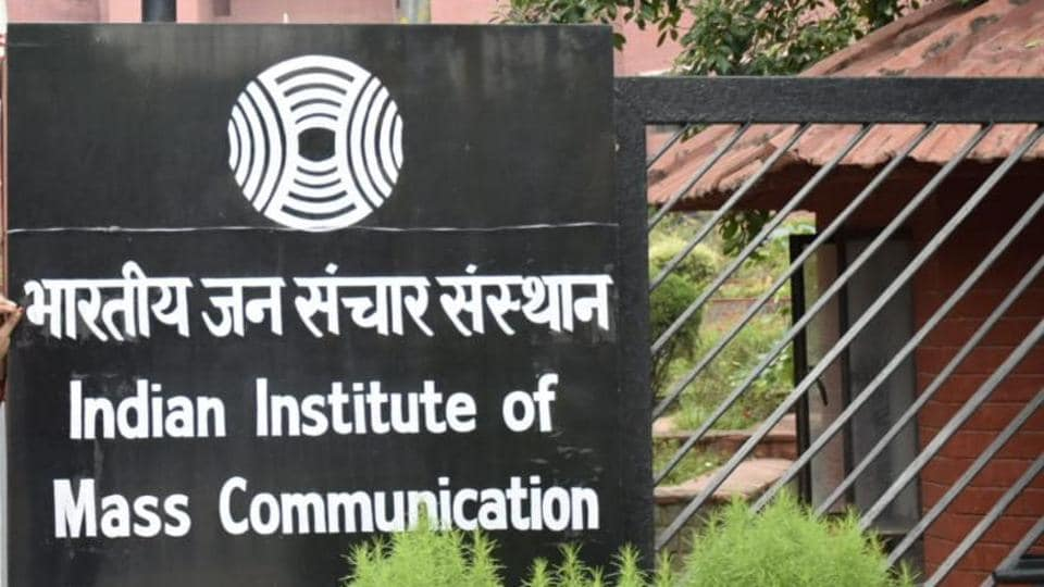 IIMC Admissions 2020:No entrance test, first semester to be held online