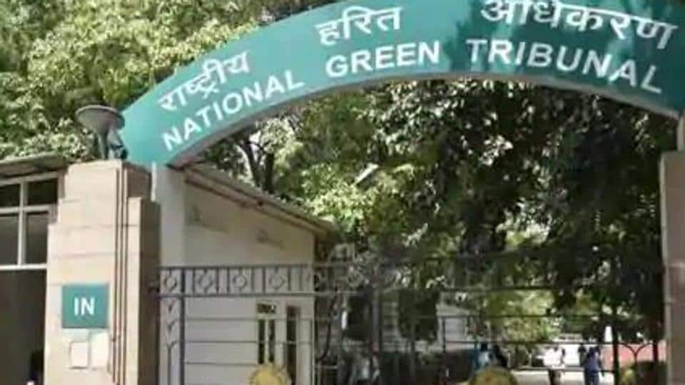 General View of National Green Tribunal.