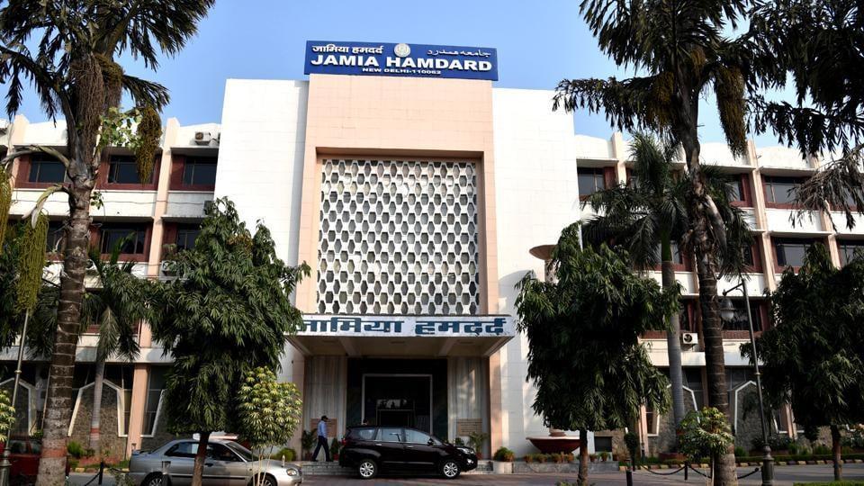 Jamia Hamdard Academy