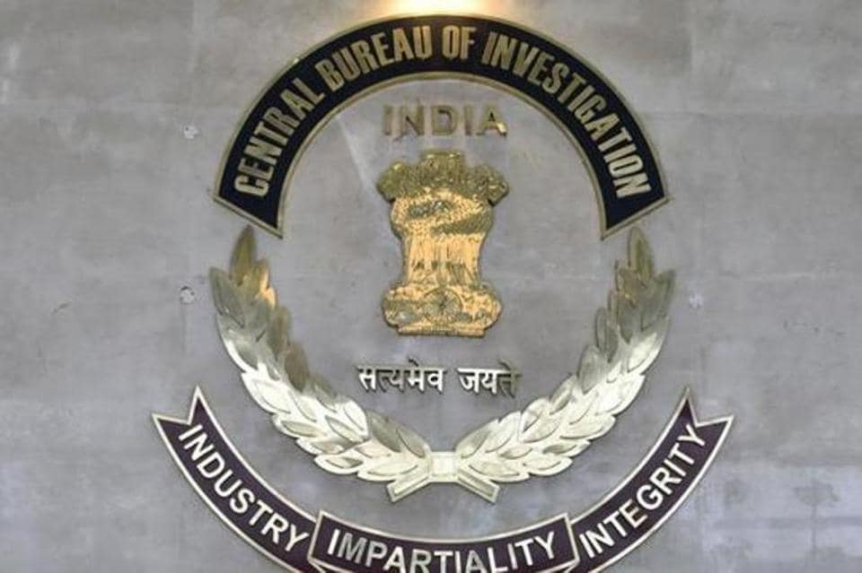 The CBI or complainant have the liberty to move the appropriate authority/Supreme Court against the DIG's order dated August 3, 2020, states the court order.
