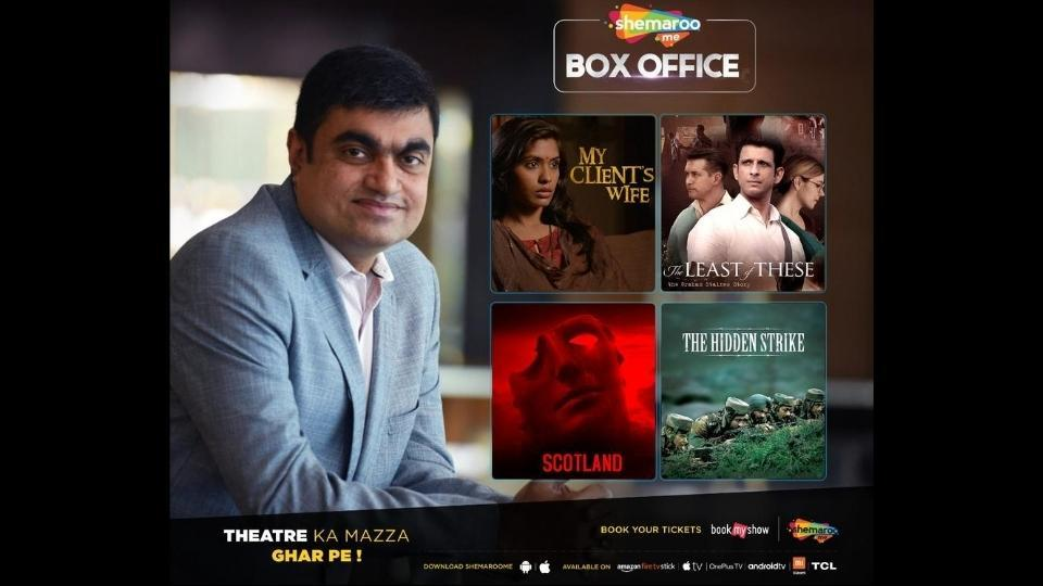 ShemarooMe Box Office brings the magic of cinema to millions of viewers across the country.