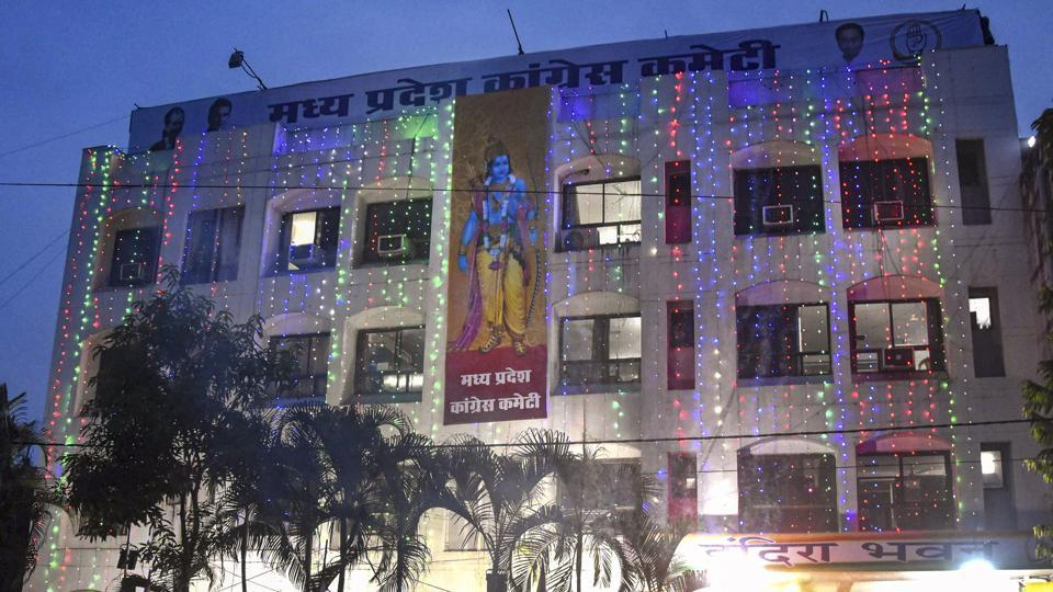 MPPradesh Congress Committee headquarters illuminated to celebrate the groundbreaking ceremony of the Ayodhya's Ram Temple on  Wednesday.