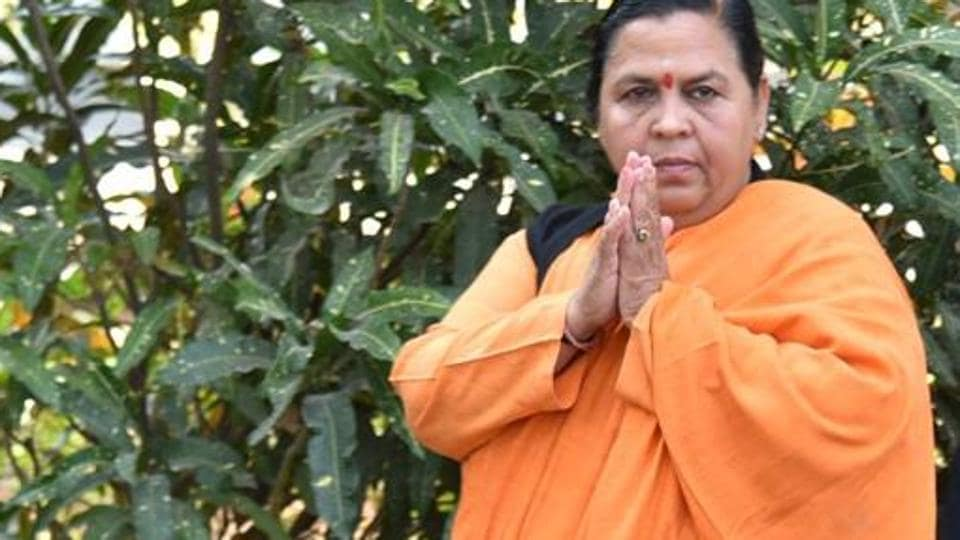 Uma Bharti is one of the prominent figures of the Ram Janmabhoomi temple movement.