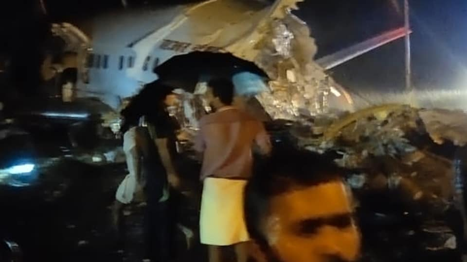 The plane coming from Dubai to Kozhikode with 191 people on board veered off the runway and broke into two after falling into a 50-foot deep valley.