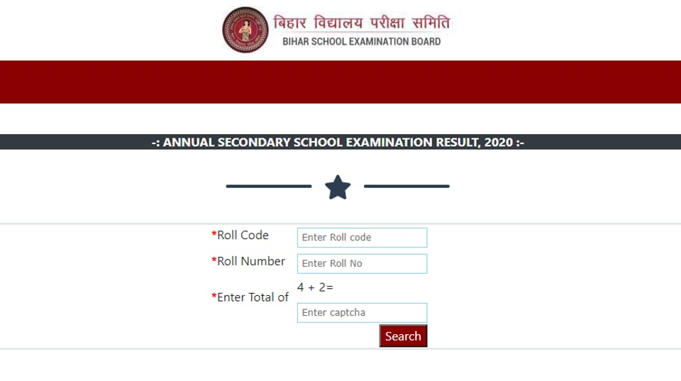 BSEB 10th Updated Results 2020