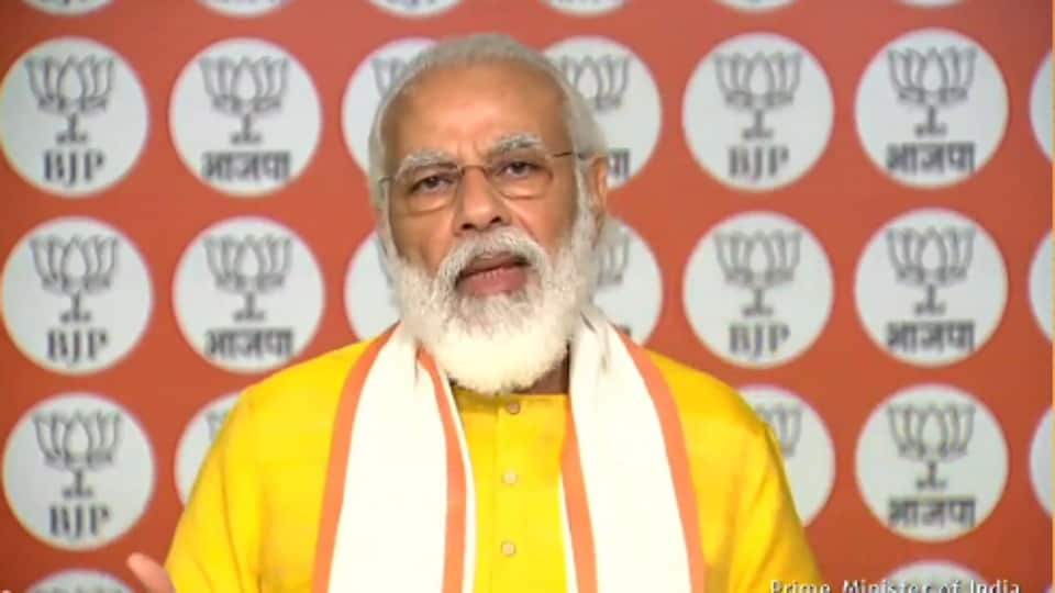 PMModi interacted with BJP workers of Andaman and Nicobar Islands on  August 9, 2020.