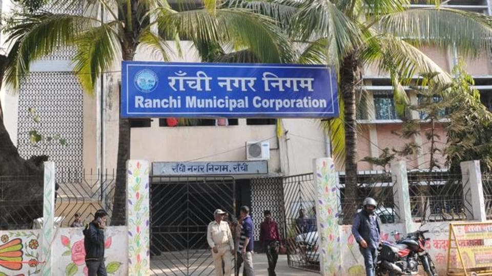 Office of the Ranchi Municipal Corporation in Ranchi.
