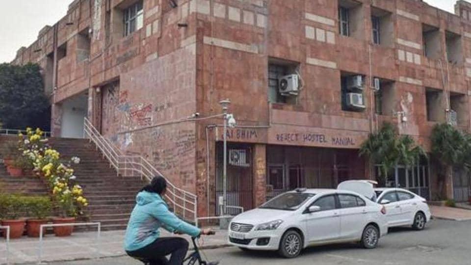 Admin block of JNU Campus in New Delhi.
