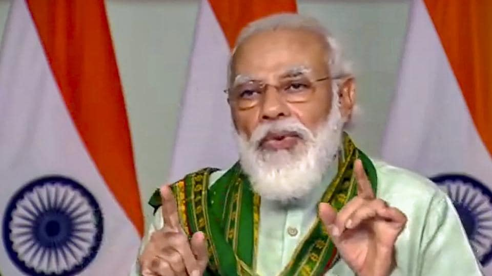Prime Minister Narendra Modi addressed party workers in Andaman and Nicobar island.
