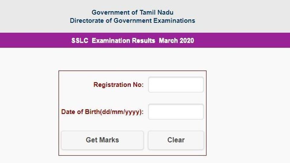 Tamil Nadu class 10th result 2020.