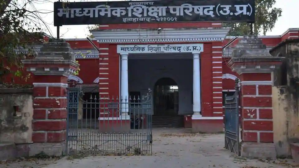 Uttar Pradesh Madhyamik Shiksha Parishad.