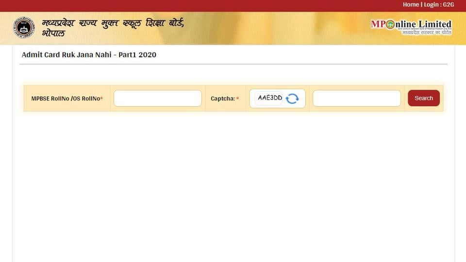 MPSOS Class 10 and 12 admit card 2020.