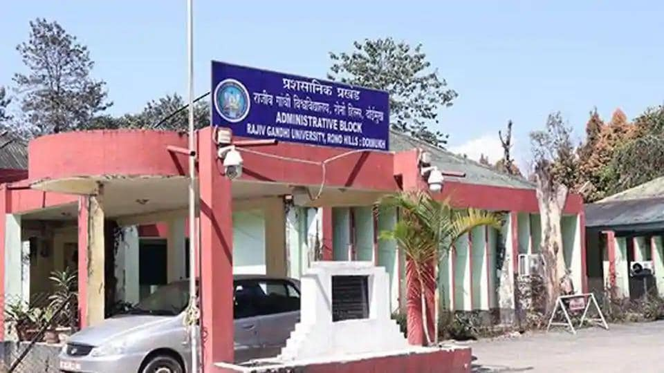 Rajiv Gandhi University. (rgu.ac.in )