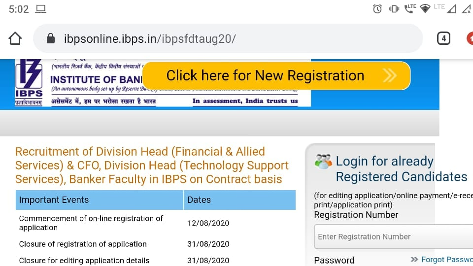 IBPS recruitment 2020: Now you can apply through your smartphone too
