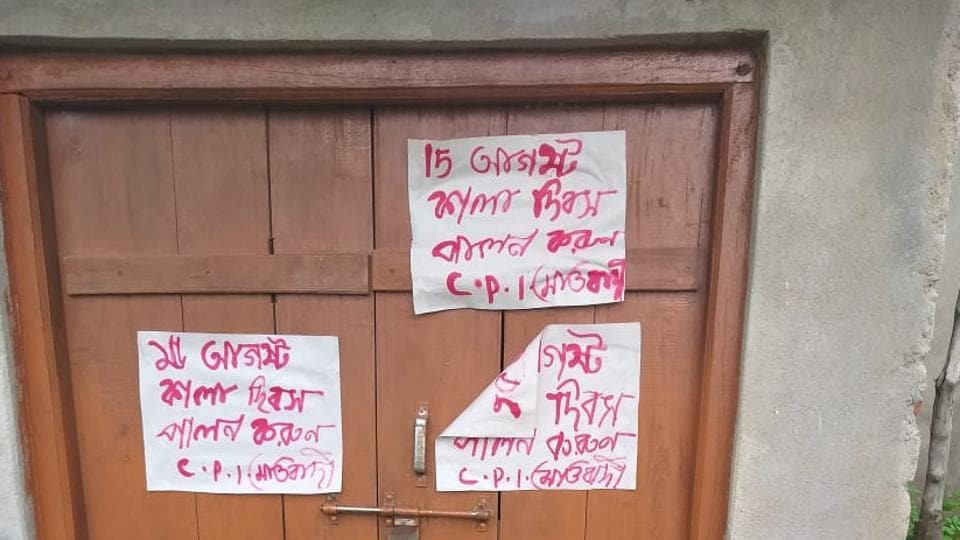 Around 10–12 posters were recovered from two to three adjacent villages of Bhulabheda in Jhagram. The Police have launched a probe. (HT Photo)