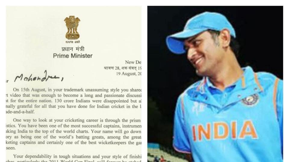 MS Dhoni thanks PM Modi for warm letter of appreciation - Hindustan Times