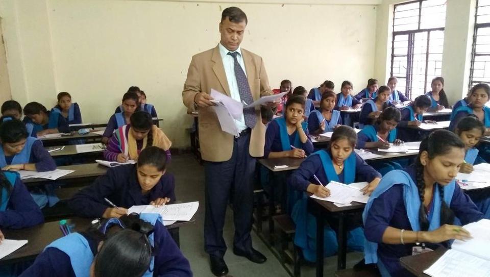 BSEB 10th, 12th exams 2021