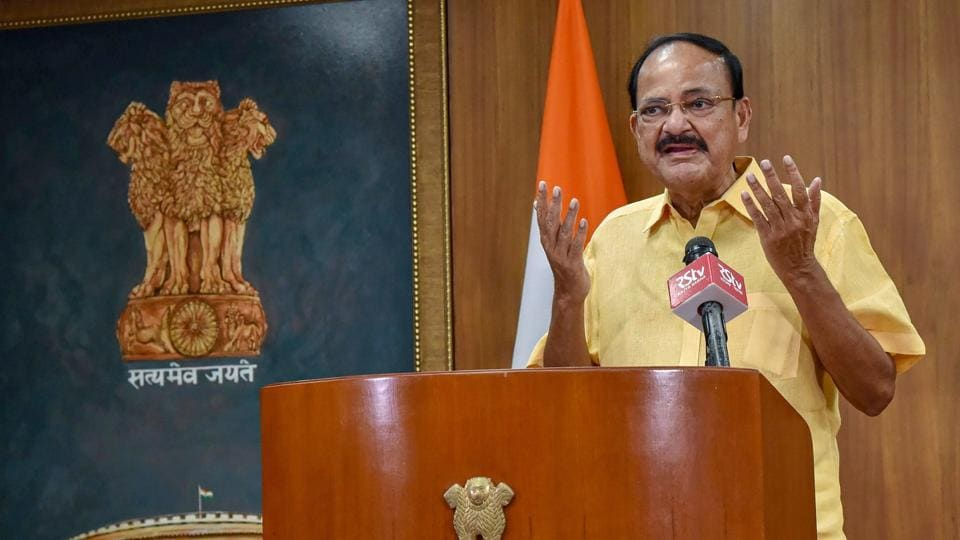 India can't progress unless women are given equal opportunities, says VP Naidu