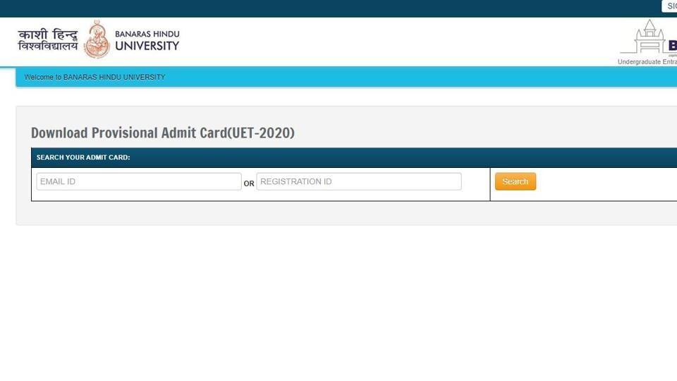 BHU UET 2020 admit card.