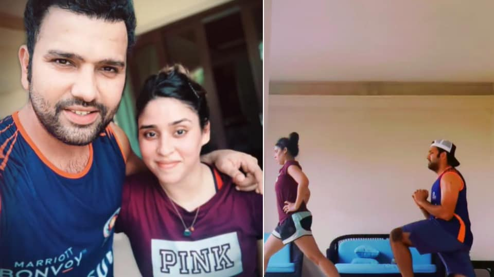 Rohit Sharma, Ritika Sajdeh share a glimpse of their workout together.