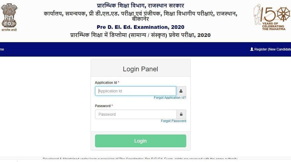 Rajasthan BSTC admit card 2020.