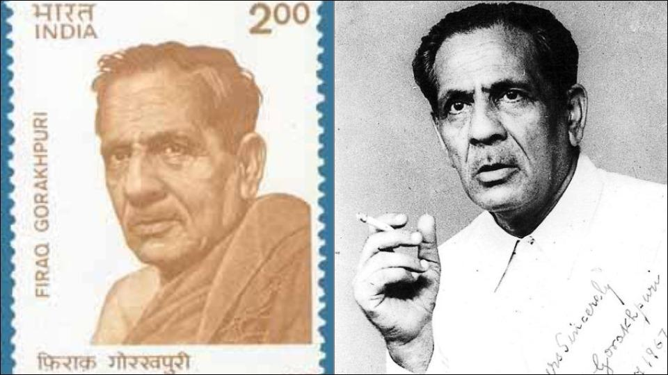 Urdu poet Firaq Gorakhpuri's 124th birth anniversary