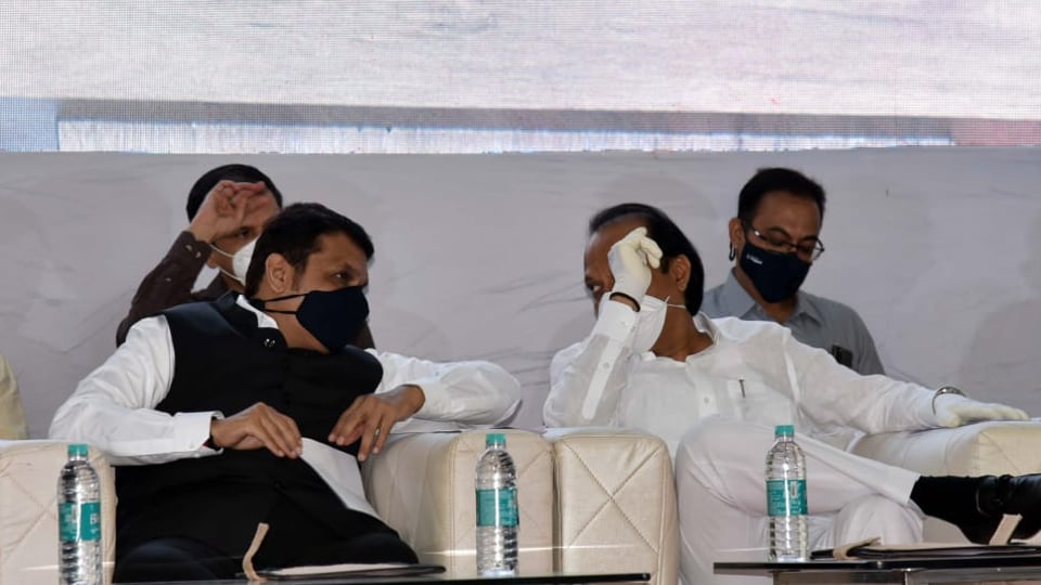 As Pawar and Fadnavis attended the hospital event, eyebrows were raised among the political circle.