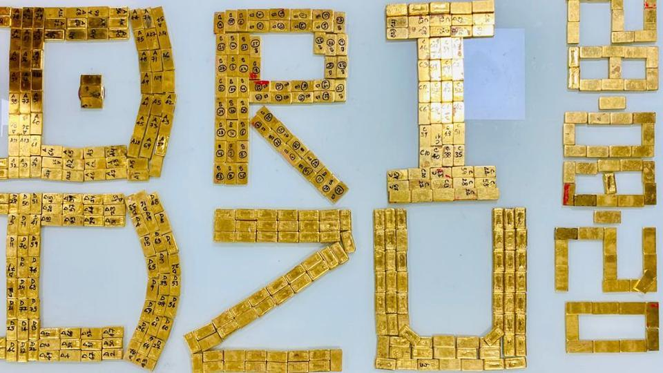 The seized gold bars are 99.9% pure and collectively weigh 83.621 kg.