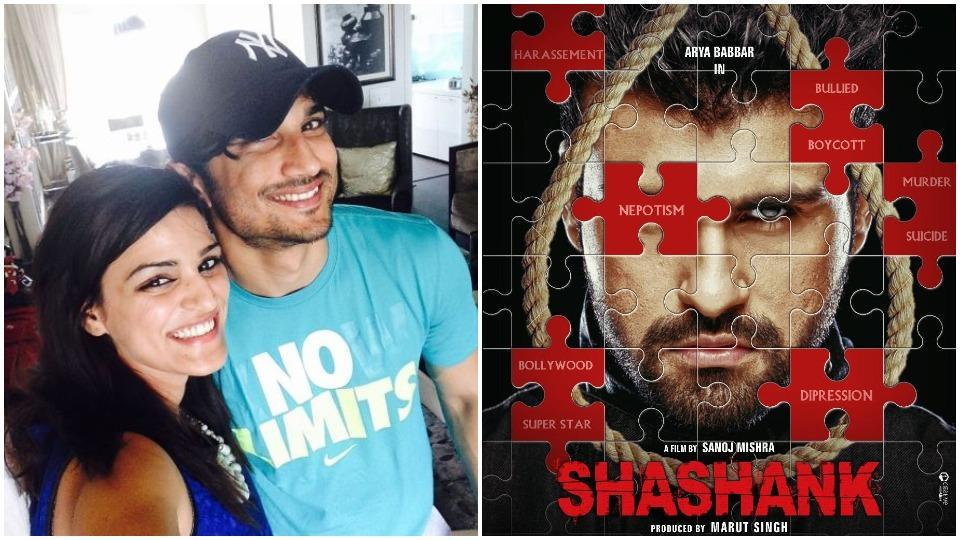 Sushant Singh Rajput's sister Shweta calls for boycott of movie Shashank: 'Boycott film and one who is promoting it' – bollywood