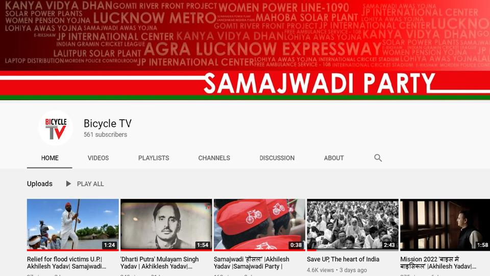 The SPteam handling the channel has uploaded a dozen curated short video documentaries. Some of them are a scathing attack on the ruling BJP and its government on various issues while others are publicising the party and its previous government's achievements.