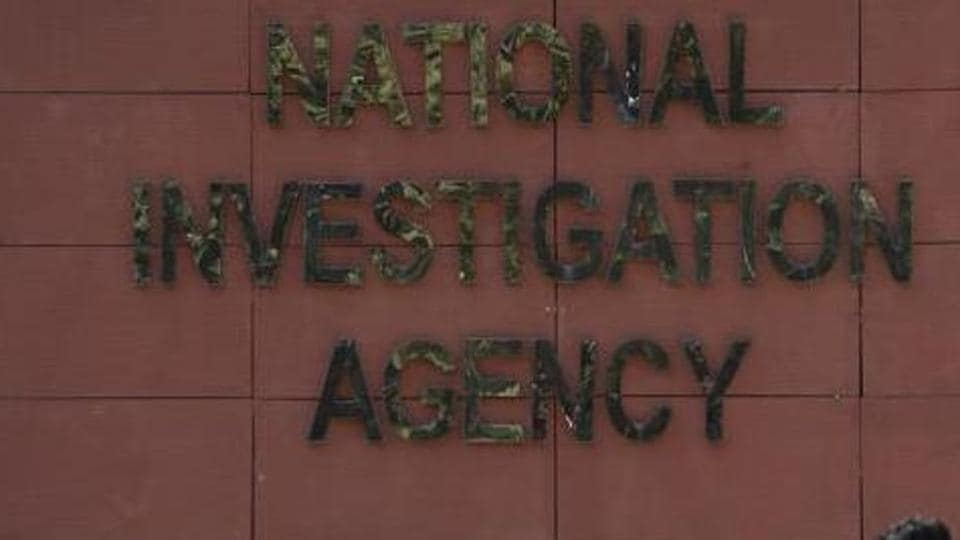 The NIA team, during their visit, learnt that Fazil Fareed, another accused, was just another courier for Rabins Hameed.