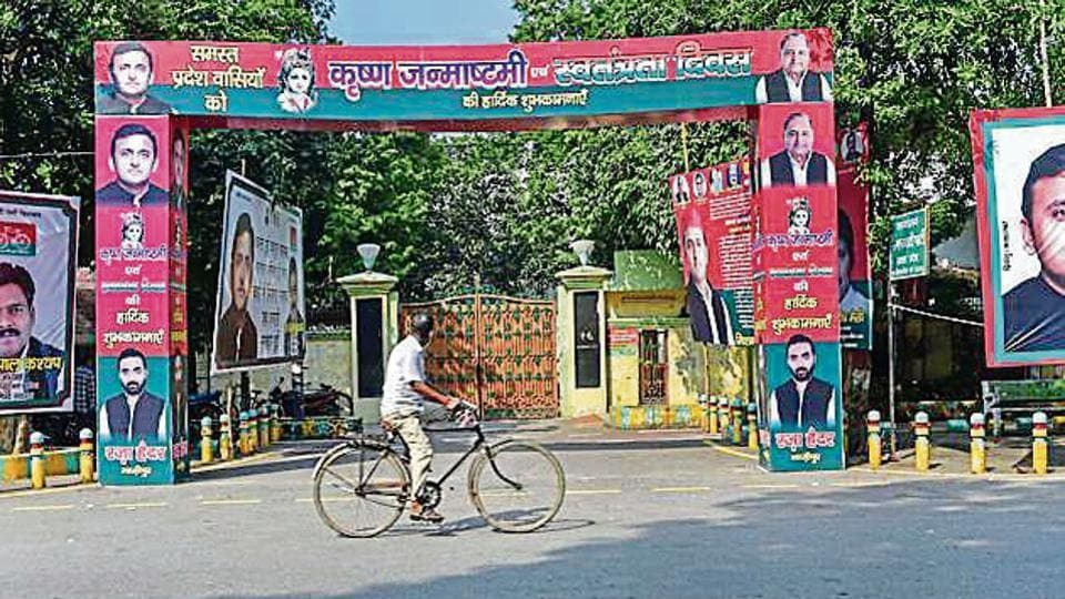 The Samajwadi Party office in Lucknow.